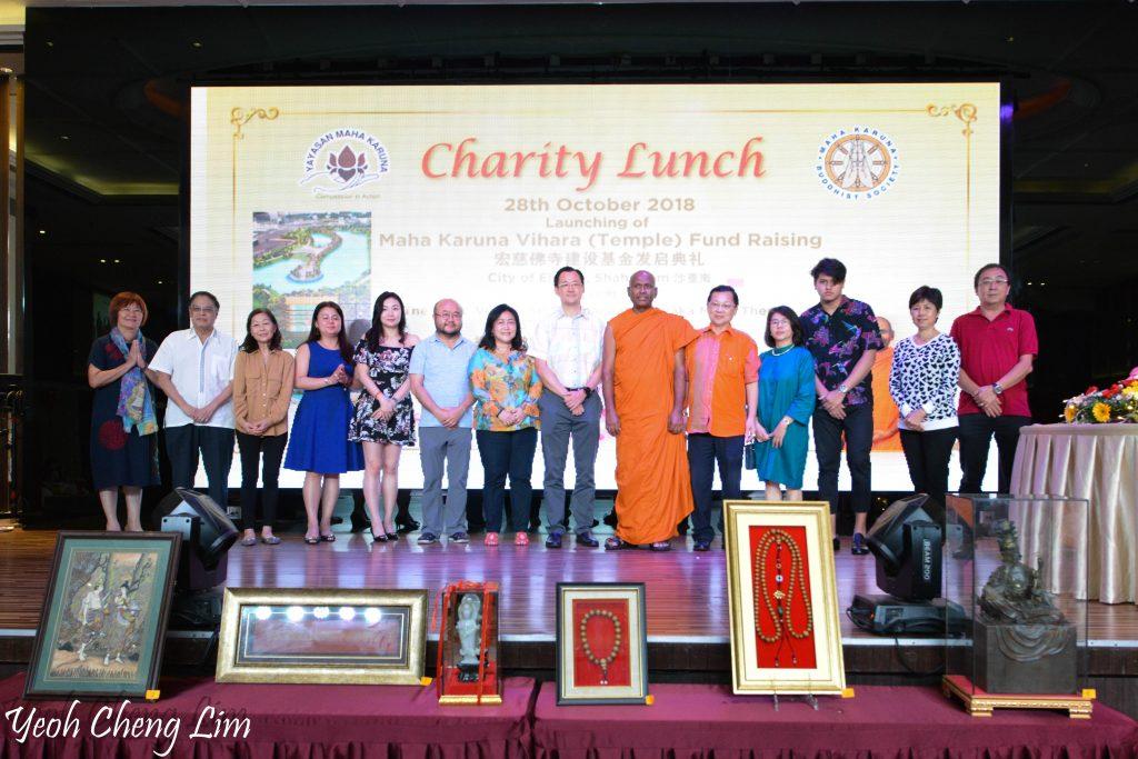 Maha Karuna Vihara Fund Raising Lunch (2018)