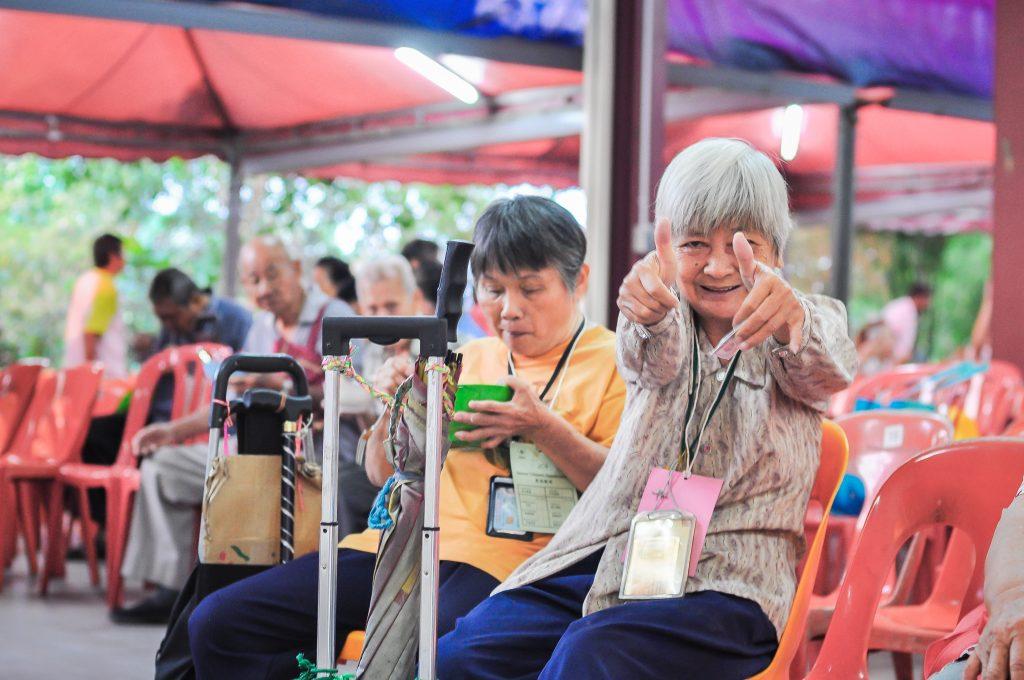 Senior Citizen Appreciation 2020