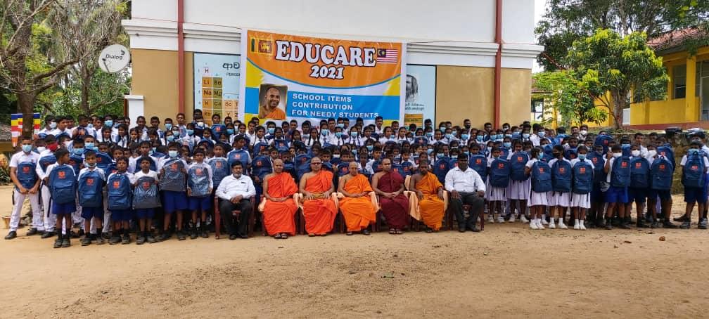 Overseas Educare | Sri Lanka 海外关怀教育 | 斯里兰卡 (03/2021)