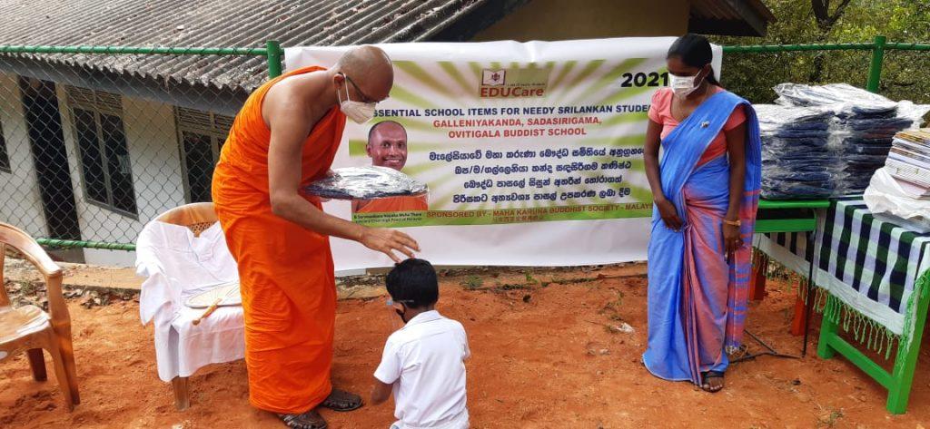 Overseas Educare | Sri Lanka 海外关怀教育 (01/2021)