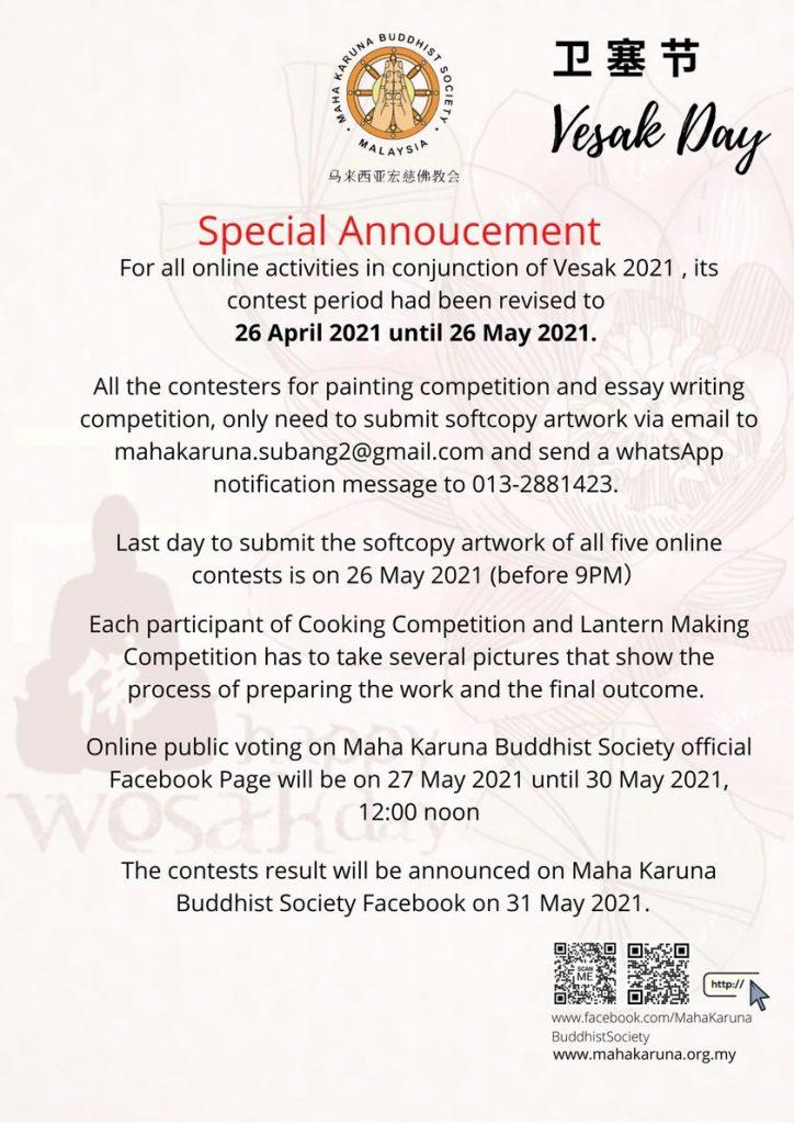 【Vesak Day Online activities contest period changes卫塞节线上竞赛项目比赛日期更改】
