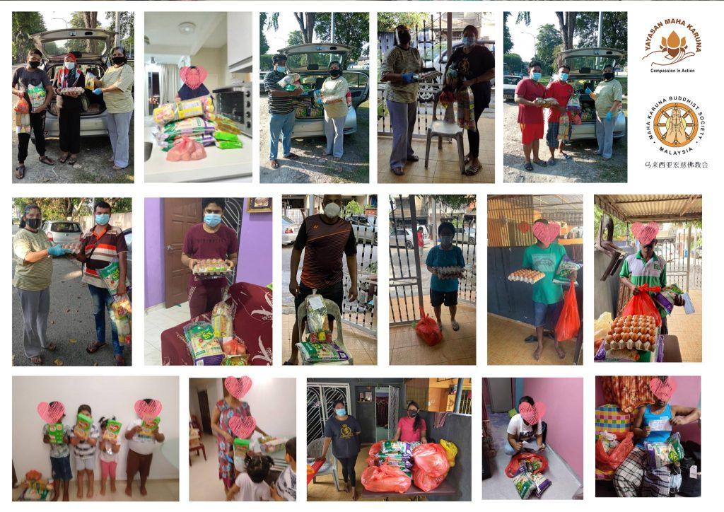 【𝐌𝐚𝐥𝐚𝐲𝐬𝐢𝐚 𝐌𝐚𝐡𝐚 𝐊𝐚𝐫𝐮𝐧𝐚 𝐁𝐮𝐝𝐝𝐡𝐢𝐬𝐭 𝐒𝐨𝐜𝐢𝐞𝐭𝐲】𝟐𝟎 𝐉𝐮𝐥𝐲 𝟐𝟎𝟐𝟏 | 𝐖𝐢𝐥𝐚𝐲𝐚𝐡 𝐏𝐞𝐫𝐬𝐞𝐤𝐮𝐭𝐮𝐚𝐧 & 𝐒𝐞𝐥𝐚𝐧𝐠𝐨𝐫 | 𝐒𝐮𝐩𝐩𝐨𝐫𝐭 𝐓𝐡𝐞 𝐀𝐟𝐟𝐞𝐜𝐭𝐞𝐝 𝐂𝐨𝐦𝐦𝐮𝐧𝐢𝐭𝐲 : 𝐅𝐨𝐨𝐝 𝐏𝐫𝐨𝐯𝐢𝐬𝐢𝐨𝐧 𝐟𝐨𝐫 𝟑𝟎𝟎 𝐟𝐚𝐦𝐢𝐥𝐢𝐞𝐬 【马来西亚宏慈佛教会】2021年7月20日 | 联邦直辖区及雪兰莪州 | 支援抗疫 粮食送援300户家庭